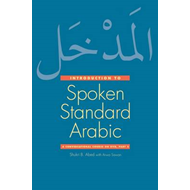 An Introduction to Contemporary Spoken Arabic: Pt. 2: A Conversational Course on DVD (BOK)