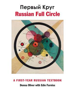 Russian Full Circle: A First Year Russian Textbook (BOK)