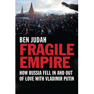 Fragile Empire (BOK)