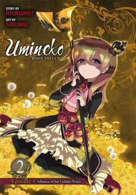 Umineko When They Cry Episode 4 (BOK)