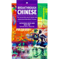 Breakthrough Chinese (BOK)