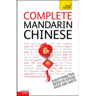Complete Mandarin Chinese Beginner to Intermediate Book and (BOK)