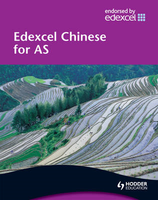 Edexcel Chinese for AS Student's Book (BOK)
