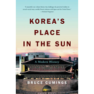Korea's Place in the Sun (BOK)