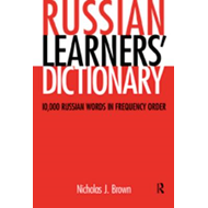 Russian Learner's Dictionary (BOK)