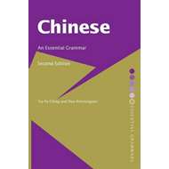 Chinese: An Essential Grammar (BOK)