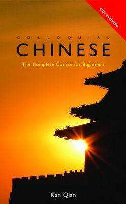 Colloquial Chinese (BOK)