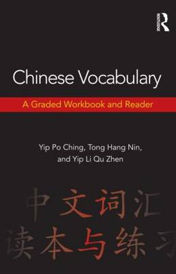 Chinese Vocabulary (BOK)