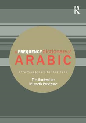 Frequency Dictionary of Arabic (BOK)