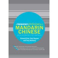 Frequency Dictionary of Mandarin Chinese (BOK)