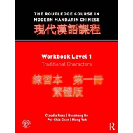 The Routledge Course in Modern Mandarin Chinese (BOK)