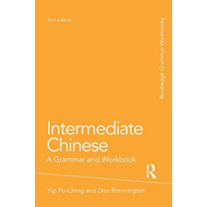Intermediate Chinese (BOK)
