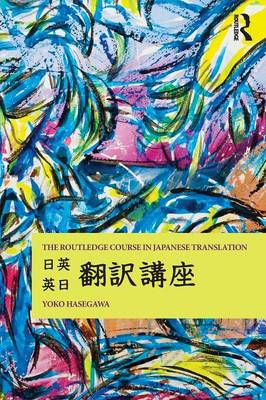 The Routledge Course in Japanese Translation (BOK)