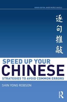 Speed Up Your Chinese (BOK)