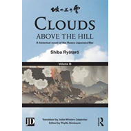 Clouds Above the Hill (BOK)