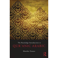 Routledge Introduction to Qur'anic Arabic (BOK)