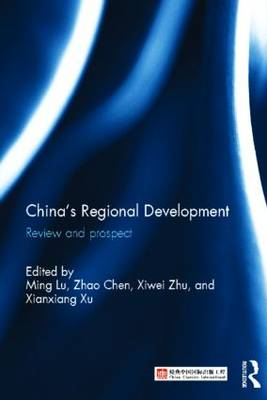 China's Regional Development: Review and Prospect (BOK)