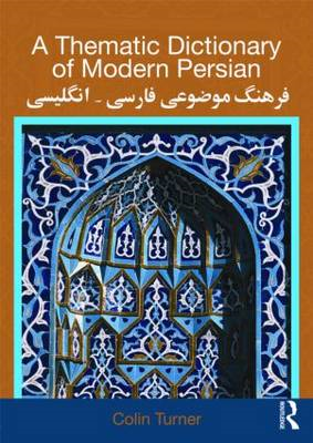A Thematic Dictionary of Modern Persian (BOK)