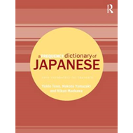 A Frequency Dictionary of Japanese (BOK)