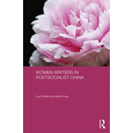 Women Writers in Postsocialist China (BOK)