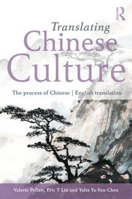 Translating Chinese Culture (BOK)