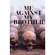 Me Against My Brother: At War in Somalia, Sudan and Rwanda (BOK)