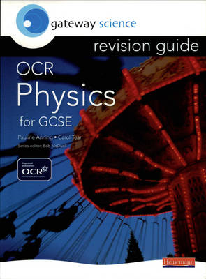 Gateway Science: OCR GCSE Physics Revision Guide (BOK)
