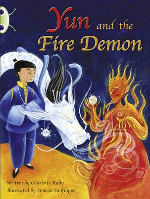 Yun and the Fire Demon (Purple A) (BOK)