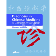 Diagnosis in Chinese Medicine (BOK)