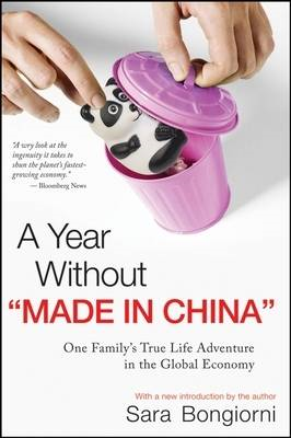 Year without Made in China (BOK)