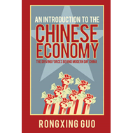 An Introduction to the Chinese Economy (BOK)