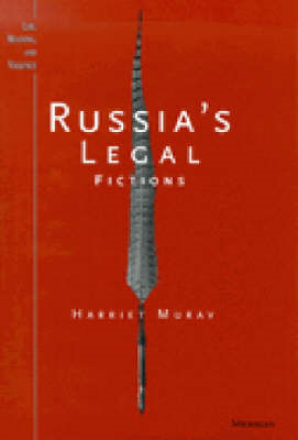 Russia's Legal Fictions (BOK)