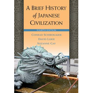 Brief History of Japanese Civilization (BOK)