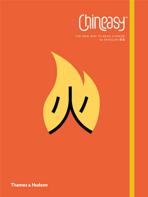 Chineasy: The New Way to Read Chinese (BOK)