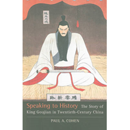 Speaking to History: The Story of King Goujian in Twentieth-Century China (BOK)