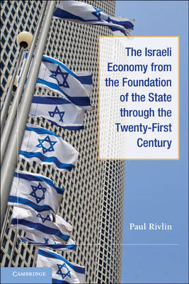 Israeli Economy from the Foundation of the State through the (BOK)
