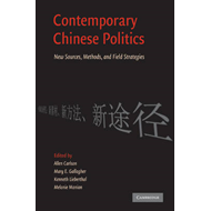 Contemporary Chinese Politics (BOK)