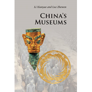 China's Museums (BOK)