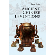 Ancient Chinese Inventions (BOK)