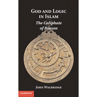 God and Logic in Islam (BOK)