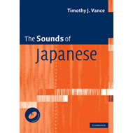 The Sounds of Japanese with Audio CD (BOK)