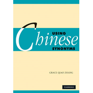 Using Chinese Synonyms (BOK)