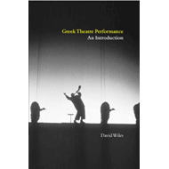 Greek Theatre Performance (BOK)