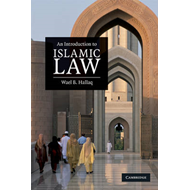 Introduction to Islamic Law (BOK)