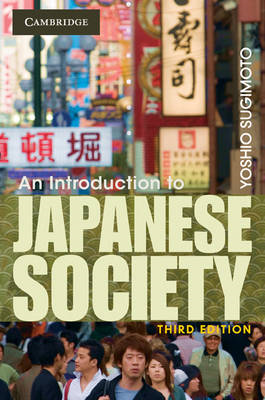 Introduction to Japanese Society (BOK)