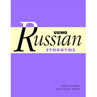 Using Russian Synonyms (BOK)