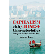 Capitalism with Chinese Characteristics (BOK)