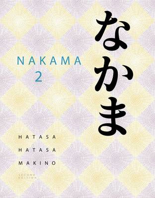 SAM for Hatasa/Hatasa/Makino's Nakama : Japanese Communicati (BOK)
