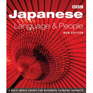 Japanese Language and People Course Book (BOK)