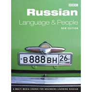 RUSSIAN LANGUAGE AND PEOPLE COURSE BOOK (NEW EDITION) (BOK)